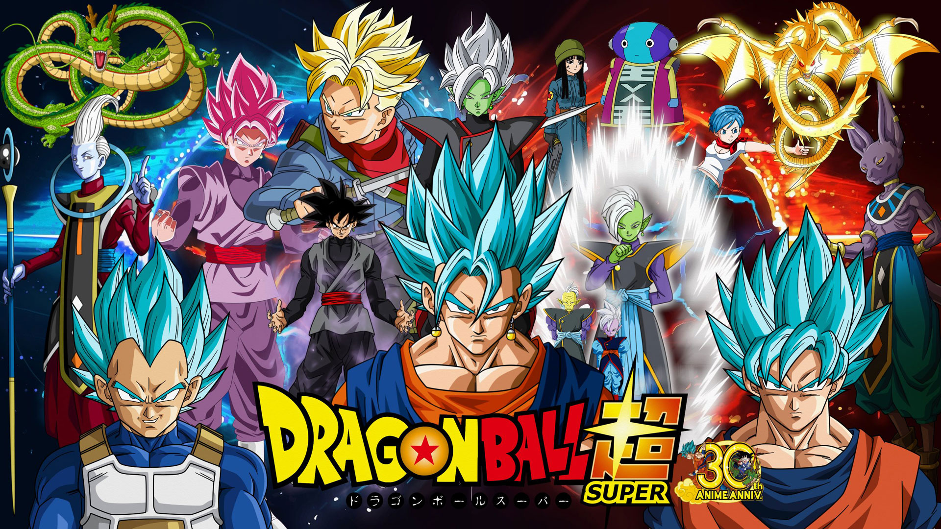 Dragon Ball Super 2 Ps4wallpaperscom