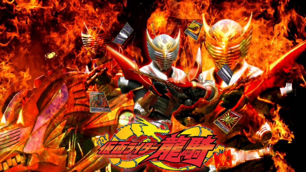 Download game kamen raider ryuki