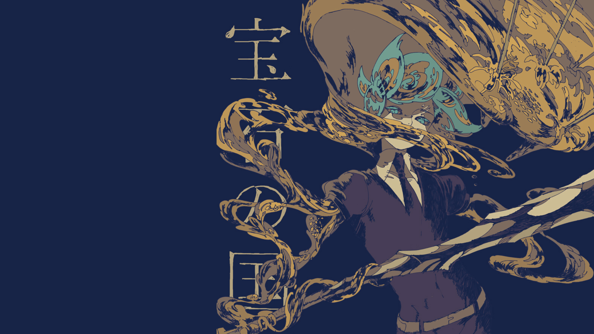 Land Of The Lustrous Phosphophyllite 1 Ps4wallpapers Com